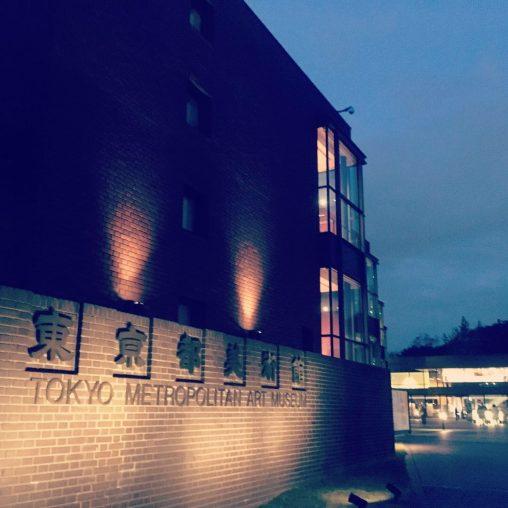 ムンク展の見どころ 「叫び」以外の作品(リトグラフ・木版画)を観よ